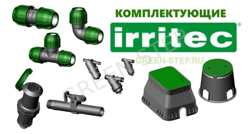 IRRITEC GREEN STEP